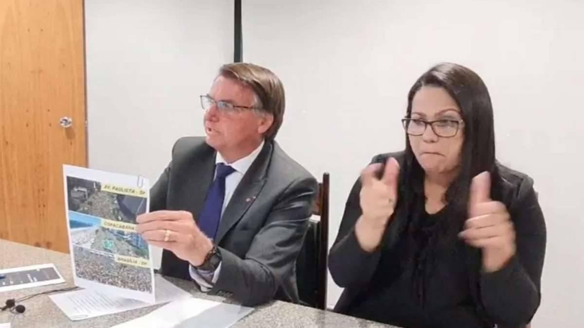 """Tenho Vergonha Do Jornalismo Da Globo"", Dispara Bolsonaro"